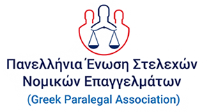 paralegal-logo-small